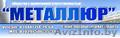 Металлочерепица,  профнастил,  водосточная система
