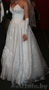 Белоснежное,  красивое свадебное платье