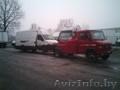 Эвакуатор в Борисове - Изображение #3, Объявление #1016177