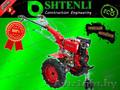Мотоблок SHTENLI 1100 HP XXL 13 л.с./бензин с ВОМ Germany
