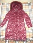 Продам зимнюю куртку на девочку 9-11 лет (фирма APLEX)