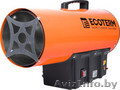 Пушка газовая Ecoterm GHD в борисове, Объявление #1185582