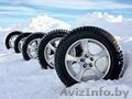 Зимние шины, ликвидация склада.