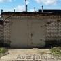 Продается гараж в ГК №4 (Печи)