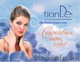 Работа с компанией TianDe (Тиандэ,  Тианде) г. Борисов