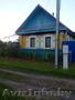 Продаётся дом в деревне 15 км от Борисова