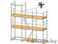 Прокат и аренда строительного оборудования и электроинструмента в Борисове