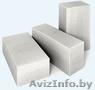 Блоки из ячеистого бетона (газосиликатные) Манипулятором в Борисове