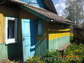 Продаётся дом в деревне 15 км от Борисова - Изображение #4, Объявление #1306641