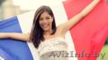 Курсы по французскому языку в Борисове,  в Жодино