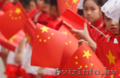 Курсы по китайскому языку в Борисове,  в Жодино