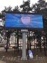 LED-экран в г. Борисове, рентабельный бизнес в сфере наружной рекламы - Изображение #2, Объявление #1565868