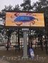 LED-экран в г. Борисове,  рентабельный бизнес в сфере наружной рекламы