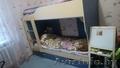 Мебель для детской., Объявление #1583573
