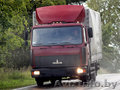 Аренда грузового автомобиля до 5 тонн, Объявление #1601912