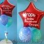 Гелиевые. воздушные шары и фигуры из шаров! Борисов, Жодино. - Изображение #7, Объявление #1615348