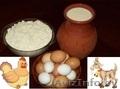 Козье молоко, творог, яйцо куриное свое, Объявление #1443278
